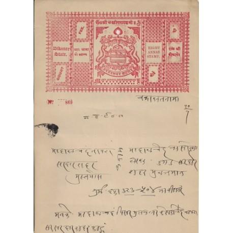 Akt notarialny 1931 rok