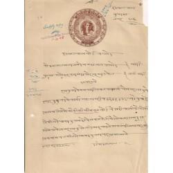 Akt notarialny Indie