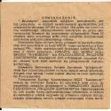 "Ulotka - strajk ""Solidarności"" 1982"