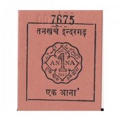 Junagadh 1 dokdo 1907