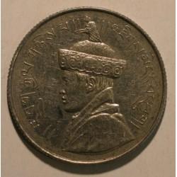 Indie brytyjskie 1/2 anna 1943