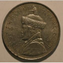 Bhutan 50 chetrum 1950
