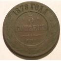 5 kopiejek 1878 SPB