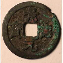 1 cash Jing De Yuan Bao (1004-1007). Panujący Zhen Zong (998-1022). Hartill 16.49