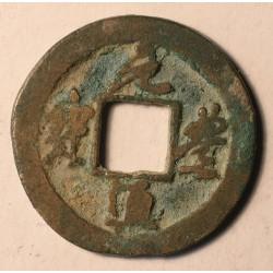 1 cash Yuan Feng Tong Bao (1078-1085). Panujący Shen Zong (1068-1085). Pismo Running. Hartill 16.236
