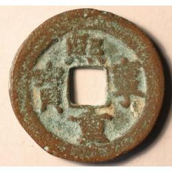 2 kesze Xi Ning Zhong Bao (1071-1077). Panujący Shen Zong. Pismo Regular. Hartill 16.200