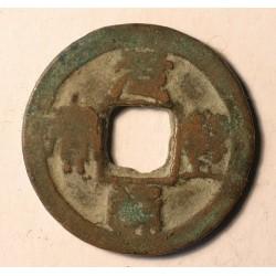1 kesz Yuan Feng Tong Bao (1078-1085). Panujący Shen Zong. Pismo Seal. Hartill 16.220