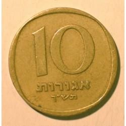Izrael 10 agorot 1960