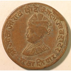 Stan Gwalior, panujący Jivaji Rao. Nominał pav ana
