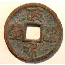 1 cash Zheng He Tong Bao (1111-1117). panujący Hui Zong