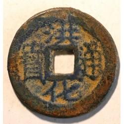 1 cash Hong Hua Tong Bao (1679-1681). Panujący Wu Shifan