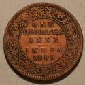 Indie brytyjskie One Quarter Anna 1895