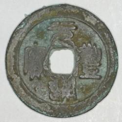 2 kesze Yuan Feng Tong Bao 1078-1085