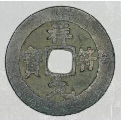 1 kesz Xian Fu Yuan Bao (1008-1016)