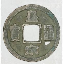 1 kesz Huang Song Tong Bao (1039-1054).