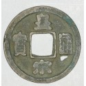 1 kesz Huang Song Tong Bao (1039-1054)