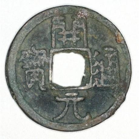 1 kesz Kai Yuan Tong Bao (732-907)
