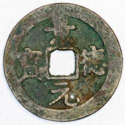 1 cash Jing De Yuan Bao (AD 1004-1007) Północny Song