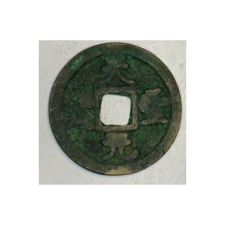 1 cash Tian Sheng Yuan Bao (AD 1023-1031)