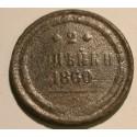 2 kopiejki 1860