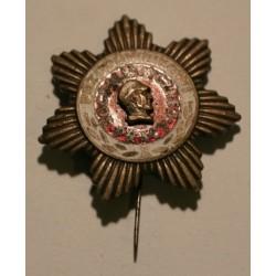 Odznaka brązowa Przodownikowi Pracy Socjalistycznej