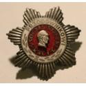 Odznaka srebrna Przodownikowi Pracy Socjalistycznej