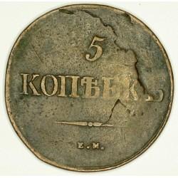 Carska Rosja, 5 kopiejek 1838 EM NA.