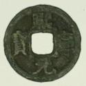 1 kesz Xi Ning Yuan Bao (1068-1077) Dynastia Północny Song