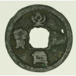 1 kesz Zhi He Yuan Bao (1054-1056) Dynastia Północny Song
