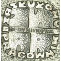 Odznaka Zasłużony Pracownik ZWAR