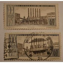 XX-lecie PRL 60gr 2 znaczki