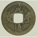 1 kesz Yuan Feng Tong Bao (1078-1085) Dynastia Północny Song