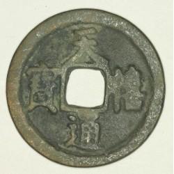 1 kesz Tian i Tong Bao (1017-1022) Dynastia Północny Song