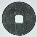 1 kesz Yuan You Tong Bao (1086-1100) Dynastia Północny Song