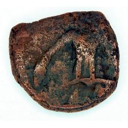 Królestwo Kuszanów (102-106 AD) Wasiszka