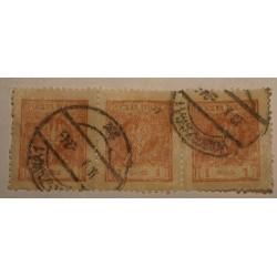1924 Orzeł w wieńcu 1gr pasek