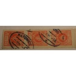 1924 Orzeł w wieńcu 15gr pasek