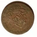 Belgia 2 centy 1833-1835
