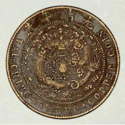 10 cash Guangxu 1907