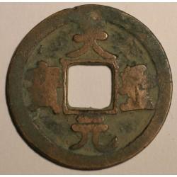 1 cash Tian Sheng Yuan Bao (1023-1031)