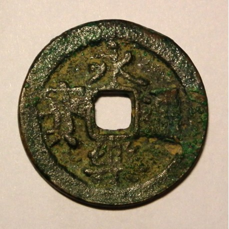 1 cash Yong Le Tong Bao, dynastia Ming 1403-1424