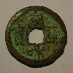 2 kesze Xuan He Tong Bao (1119-1125)  Północna Dynastia Song