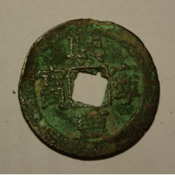2 kesze Xi Ning Zhong Bao (1071-1077) Dynastia Północny Song