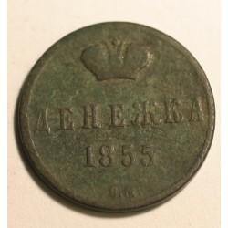 Dienieżka 1855 BM