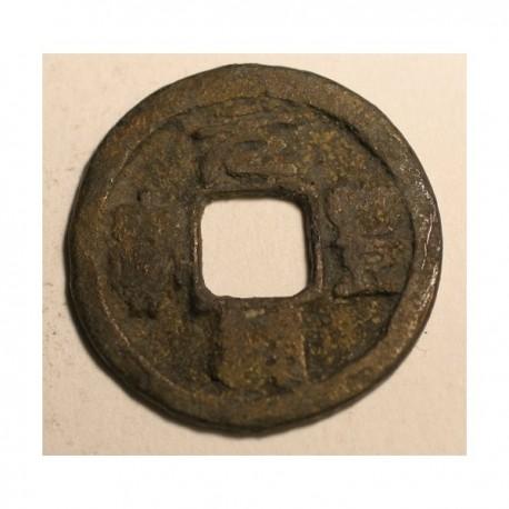 1 cash Yuan Feng Tong Bao (1078-1086)