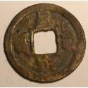 1 cash Huang Song Tong  Bao (1039-1054)