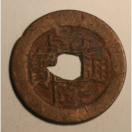 1 cash Qian Long Tong Bao (1736-1796) Dynastia Qing