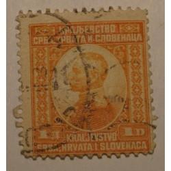 Królestwo Serbii, Chorwacji i Słowenii 1921 1 dinar