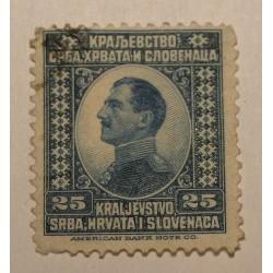 Królestwo Serbii, Chorwacji i Słowenii 1921 25 para