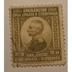 Królestwo Serbii, Chorwacji i Słowenii 1921 2 dinary